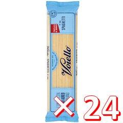 【ケース購入】ヴォイエロ スパゲッティ(1.9mm) 500g×24袋