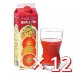 【ケース購入】オルトジェル 有機冷凍ブラッドオレンジジュース 1000ml×12本
