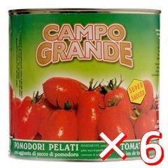 【ケース購入】カンポグランデ ポモドーリ・ペラーティ(ホールトマト) 2.5kg×6缶(業務用)