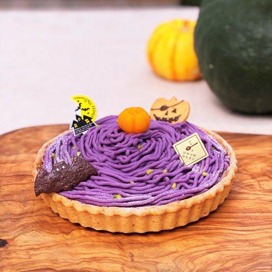 La tarte au potiron カボチャのタルト Halloween Ver.