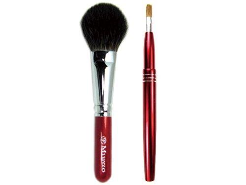 熊野化粧筆メイクブラシ2点セット(灰リス100%チークブラシ、携帯リップブラシ) BR-8【ブライダル…