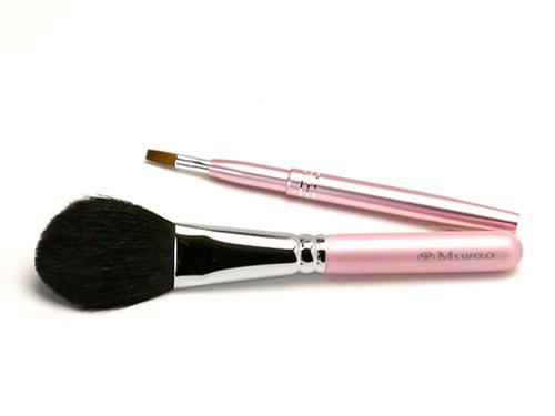 【高級化粧筆セット】ピンクパール・熊野筆メイクブラシ2本セット[ミドル軸タイプ] PK-1D