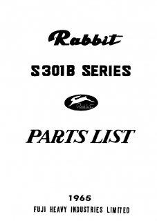 ラビット S301B  パーツリスト 1965(PDF)