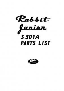 ラビット S301A パーツリスト1961(PDF)