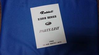 ラビット S301B  パーツリスト 1965 冊子