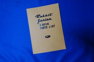 ラビット S301A  パーツリスト 1961 冊子