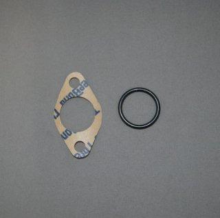 ラビット S601 キャブガスケットOリングセット