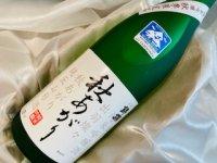 錦爛 純米吟醸 出羽燦々 秋上がり 1.8L