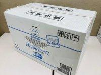 【ウィルス除去】【高濃度アルコール】【殺菌剤】 パストリーゼ77 5Lタンク 4個入りケース