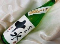 大山 特別純米酒 十水 薄にごり無濾過原酒 720ml<クール推奨>