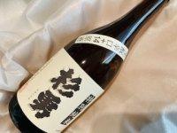 杉勇 特別純米生酛 辛口原酒+14 720ml