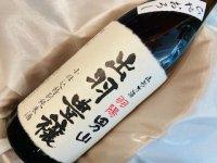 男山 特別純米 出羽豊穣 1.8L
