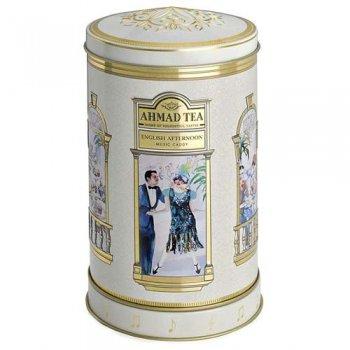 数量限定! アーマッドティー オルゴール缶(丸型) イングリッシュアフタヌーン リーフティー AHMAD TEA Round Music Caddy (100g) 1605