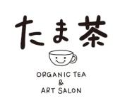 ハーブティー専門店の通販|京都西陣たま茶