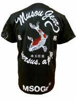 MSOGr V-neck Dry T-shirt -Black-