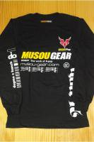 Musou gear long sleeve T-shirt #01 Black