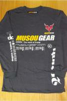 Musou gear long sleeve T-shirt #01 Gray
