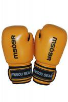MUSOU Boxing Glove Yellow/Black