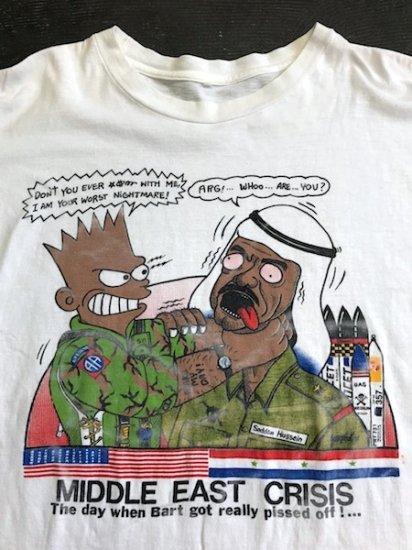 90's〜 Bootleg BART vs Hussein