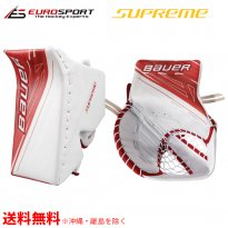 <img class='new_mark_img1' src='//img.shop-pro.jp/img/new/icons24.gif' style='border:none;display:inline;margin:0px;padding:0px;width:auto;' />BAUER SUPREME S190 シニア グラブセット