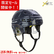<img class='new_mark_img1' src='https://img.shop-pro.jp/img/new/icons20.gif' style='border:none;display:inline;margin:0px;padding:0px;width:auto;' />Bauer Re-AKT ヘルメット