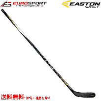 <img class='new_mark_img1' src='https://img.shop-pro.jp/img/new/icons24.gif' style='border:none;display:inline;margin:0px;padding:0px;width:auto;' />EASTON STEALTH CX スティック シニア SR
