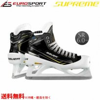 <img class='new_mark_img1' src='https://img.shop-pro.jp/img/new/icons24.gif' style='border:none;display:inline;margin:0px;padding:0px;width:auto;' />BAUER SUPREME NXG ゴーリースケート シニア SR