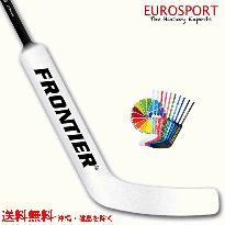 FRONTIER 9985G PRO GK スティック インター INT