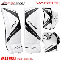 <img class='new_mark_img1' src='https://img.shop-pro.jp/img/new/icons24.gif' style='border:none;display:inline;margin:0px;padding:0px;width:auto;' />BAUER VAPOR X700 3点セット シニア SR