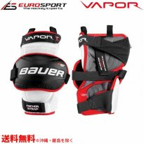 <img class='new_mark_img1' src='https://img.shop-pro.jp/img/new/icons5.gif' style='border:none;display:inline;margin:0px;padding:0px;width:auto;' />BAUER VAPOR 1X ニーパッド<シニア>