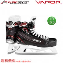 <img class='new_mark_img1' src='https://img.shop-pro.jp/img/new/icons24.gif' style='border:none;display:inline;margin:0px;padding:0px;width:auto;' />BAUER VAPOR X700 ゴーリースケート ジュニア JR