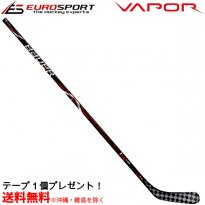 <img class='new_mark_img1' src='https://img.shop-pro.jp/img/new/icons24.gif' style='border:none;display:inline;margin:0px;padding:0px;width:auto;' />BAUER S18 VAPOR 1X LITE スティック シニア SR