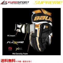 <img class='new_mark_img1' src='https://img.shop-pro.jp/img/new/icons24.gif' style='border:none;display:inline;margin:0px;padding:0px;width:auto;' />BAUER S17 SUPREME 1S グローブ シニア SR