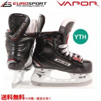 <img class='new_mark_img1' src='https://img.shop-pro.jp/img/new/icons24.gif' style='border:none;display:inline;margin:0px;padding:0px;width:auto;' />BAUER S17 VAPOR 1X スケート ユース YTH