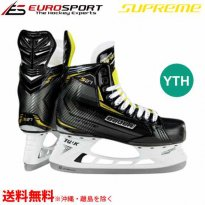 <img class='new_mark_img1' src='https://img.shop-pro.jp/img/new/icons24.gif' style='border:none;display:inline;margin:0px;padding:0px;width:auto;' />BAUER S18 SUPREME S27 スケート ユース YTH