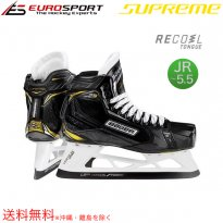<img class='new_mark_img1' src='https://img.shop-pro.jp/img/new/icons24.gif' style='border:none;display:inline;margin:0px;padding:0px;width:auto;' />BAUER S18 SUPREME 2S PRO ゴーリースケート ジュニア JR