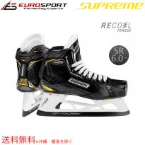 BAUER S18 SUPREME 2S PRO ゴーリースケート シニア SR