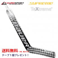 <img class='new_mark_img1' src='https://img.shop-pro.jp/img/new/icons24.gif' style='border:none;display:inline;margin:0px;padding:0px;width:auto;' />BAUER S18 SUPREME 2S PRO GK スティック シニア SR
