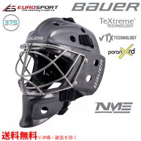 <img class='new_mark_img1' src='https://img.shop-pro.jp/img/new/icons15.gif' style='border:none;display:inline;margin:0px;padding:0px;width:auto;' />BAUER S18 NME VTX GK マスク シニア N/C FIT 2 #1053075 FIT 3#1053077