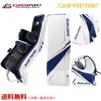 <img class='new_mark_img1' src='https://img.shop-pro.jp/img/new/icons24.gif' style='border:none;display:inline;margin:0px;padding:0px;width:auto;' />BAUER S18 SUPREME S29 3点セット インター INT