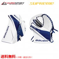<img class='new_mark_img1' src='https://img.shop-pro.jp/img/new/icons24.gif' style='border:none;display:inline;margin:0px;padding:0px;width:auto;' />BAUER S18 SUPREME S29 グラブセット インター INT