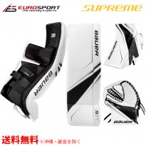 <img class='new_mark_img1' src='https://img.shop-pro.jp/img/new/icons24.gif' style='border:none;display:inline;margin:0px;padding:0px;width:auto;' />BAUER S18 SUPREME S27 3点セット シニア SR