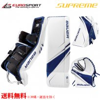 <img class='new_mark_img1' src='https://img.shop-pro.jp/img/new/icons24.gif' style='border:none;display:inline;margin:0px;padding:0px;width:auto;' />BAUER S18 SUPREME S29 3点セット シニア SR