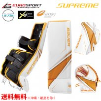 <img class='new_mark_img1' src='https://img.shop-pro.jp/img/new/icons24.gif' style='border:none;display:inline;margin:0px;padding:0px;width:auto;' />BAUER S18 SUPREME 2S PRO 3点セット シニア SR
