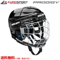 BAUER PRODIGY COMBO ヘルメット ユース YTH