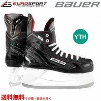 BAUER NS スケート ユース YTH