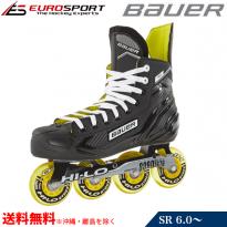 BAUER S19  RS スケート シニア SR