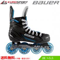 BAUER S19 RSX スケート ジュニア JR