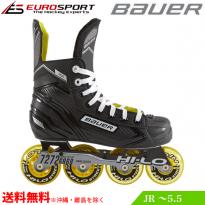 BAUER S19 RSスケート ジュニア JR