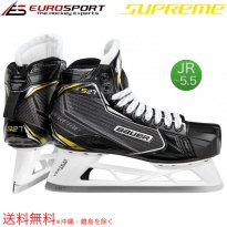 <img class='new_mark_img1' src='https://img.shop-pro.jp/img/new/icons24.gif' style='border:none;display:inline;margin:0px;padding:0px;width:auto;' />BAUER S18 SUPREME S27 ゴーリースケート ジュニア JR
